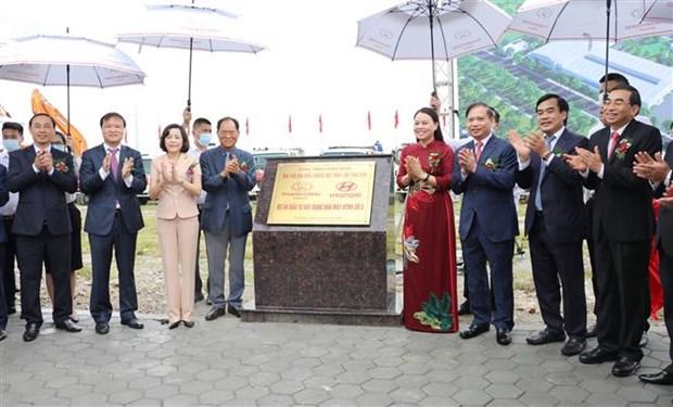 Inician en Vietnam construccion de fabrica con capacidad anual de 100 mil autos hinh anh 1