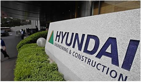 Empresa surcoreana Hyundai E&C gana proyecto ferroviario en Filipinas hinh anh 1
