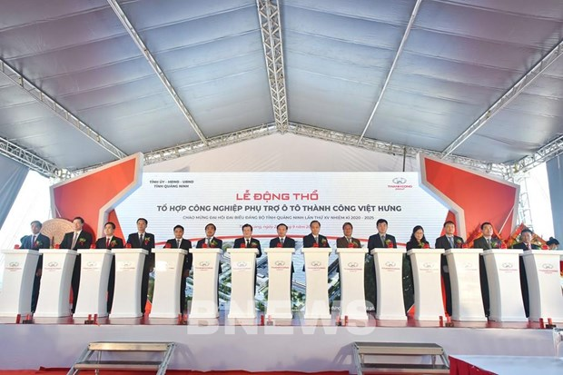 Inauguran en provincia vietnamita complejo de industria auxiliar automovilistica hinh anh 1