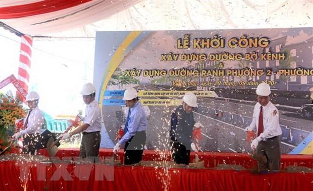 Provincia deltaica de Vinh Long fortalece la supervision y critica social hinh anh 1