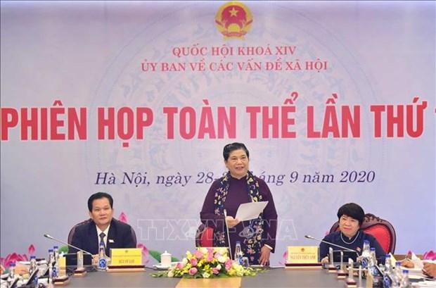 Inauguran XVIII reunion de Comision de Asuntos Sociales del Parlamento vietnamita hinh anh 1