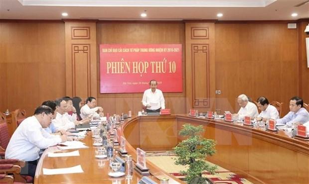 Comite Directivo Central para la Reforma Judicial de Vietnam efectua su decima reunion hinh anh 1
