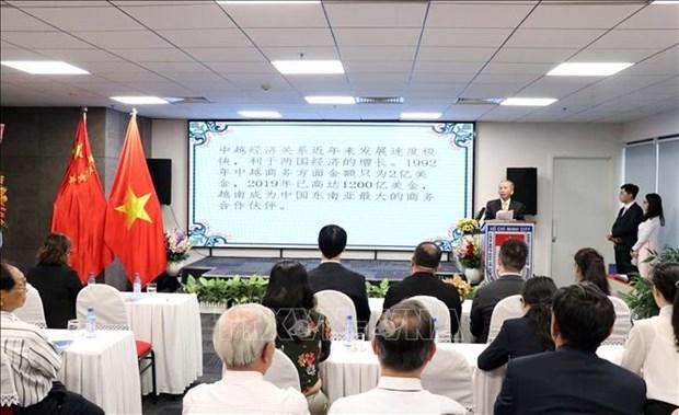 Celebran en Ciudad Ho Chi Minh el Dia Nacional de China hinh anh 1