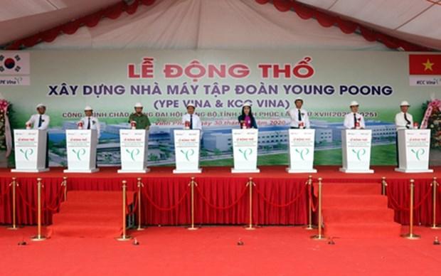 Empresa surcoreana construye fabrica de componentes electronicos en Vietnam hinh anh 1