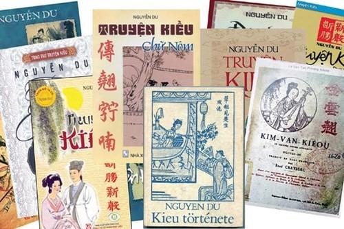 Destacan al ganador del concurso nacional de recitacion de Historia de Kieu hinh anh 1