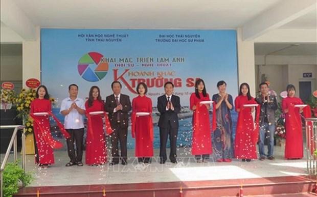 Abren en Thai Nguyen exposicion de fotos sobre Truong Sa hinh anh 1