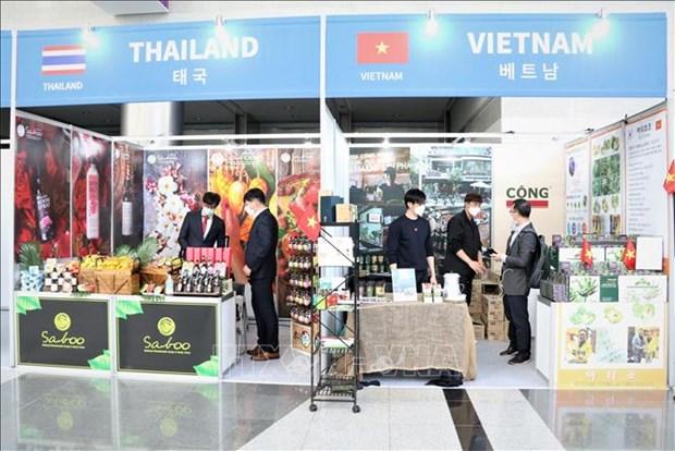 Vietnam participara en Semana comercial Corea del Sur-ASEAN e India 2020 hinh anh 1