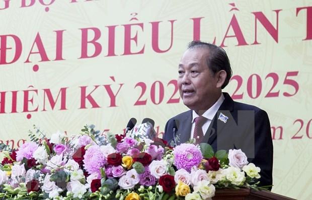 Inauguran XI Asamblea del Comite partidista de provincia survietnamita de Kien Giang hinh anh 1