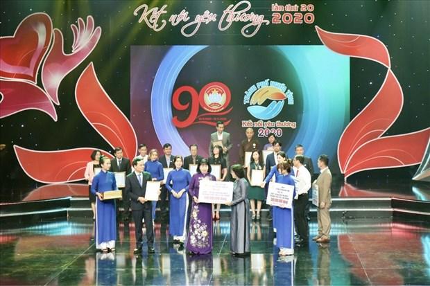 Ciudad Ho Chi Minh recauda millones de dolares para apoyar a los pobres hinh anh 1
