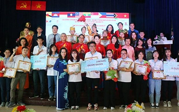 Celebran en Ciudad Ho Chi Minh final de concurso de conocimientos sobre ASEAN para jovenes hinh anh 1