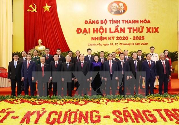 Presidenta del Parlamento vietnamita propone tareas para comite partidista en Thanh Hoa hinh anh 1