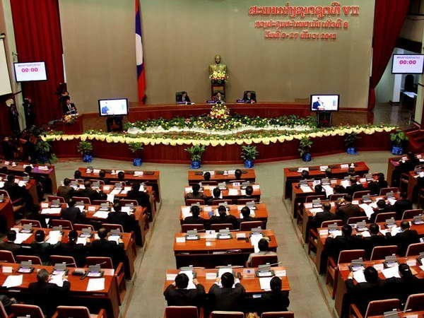 Asamblea Nacional de Laos discute medidas de recuperacion economica tras COVID-19 hinh anh 1
