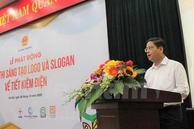 Convocan en Vietnam concurso de creacion de logotipos sobre ahorro de electricidad hinh anh 1