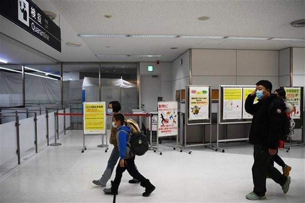Japon baja nivel de alerta de viaje por COVID-19 para Vietnam y otros siete paises hinh anh 1