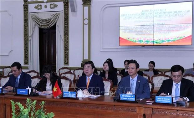 Fortalecen cooperacion entre Ciudad Ho Chi Minh y Union Europea hinh anh 1