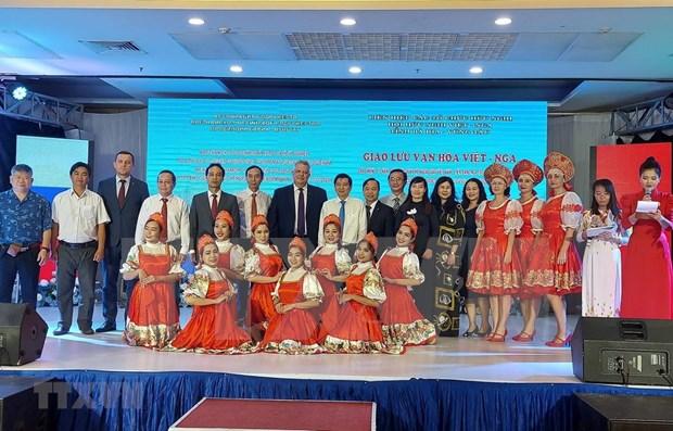 Celebran intercambio cultural entre Vietnam y Rusia en Ba Ria-Vung Tau hinh anh 1