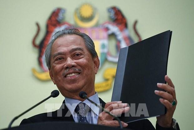Presupuesto de Malasia se centrara en lucha contra el COVID-19 hinh anh 1