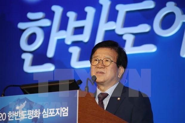 Presidente de Asamblea Nacional de Corea del Sur concluye visita a Vietnam hinh anh 1