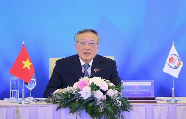 Nguyen Hoa Binh elegido presidente del Consejo de Jefes de Justicia de ASEAN hinh anh 1