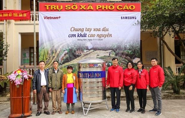 Periodico electronico de VNA brinda asistencia a pobres en extremo norteno del pais hinh anh 1