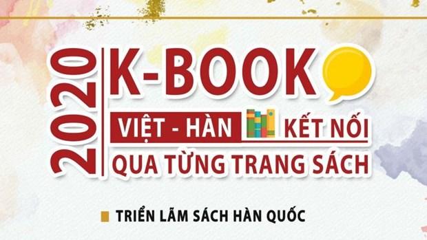 Inauguran exhibicion de libros surcoreanos en Hanoi hinh anh 1