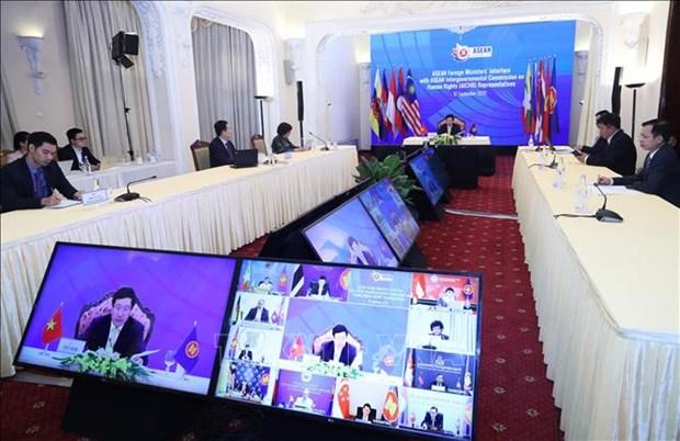ASEAN 2020: Ano de presidencia sobresaliente de Vietnam hinh anh 1