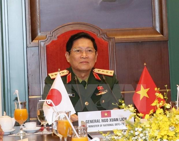 Vietnam y Japon promueven cooperacion en defensa hinh anh 1