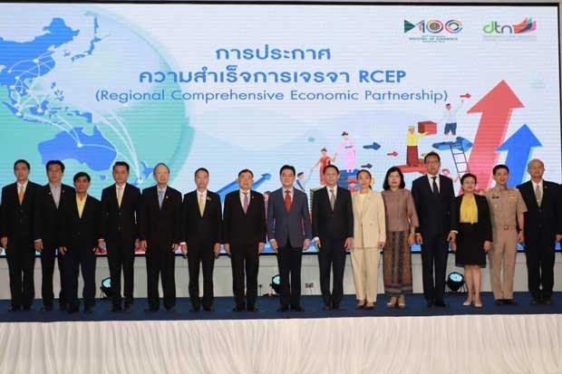 Tailandia acelera ratificacion del RCEP hinh anh 1