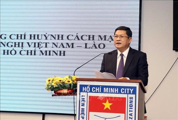 Celebran en Ciudad Ho Chi Minh el 45 aniversario del Dia Nacional de Laos hinh anh 1