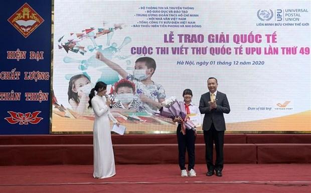 Lanzan en Vietnam concurso de escritura de Union Postal Universal hinh anh 1
