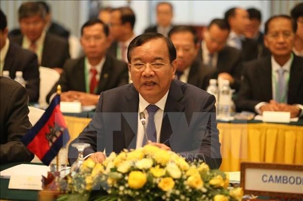 Camboya publica declaracion sobre resultados de Reunion Ministerial ASEAN-UE hinh anh 1