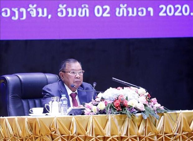Laos celebra gran ceremonia por el aniversario 45 del Dia Nacional hinh anh 1