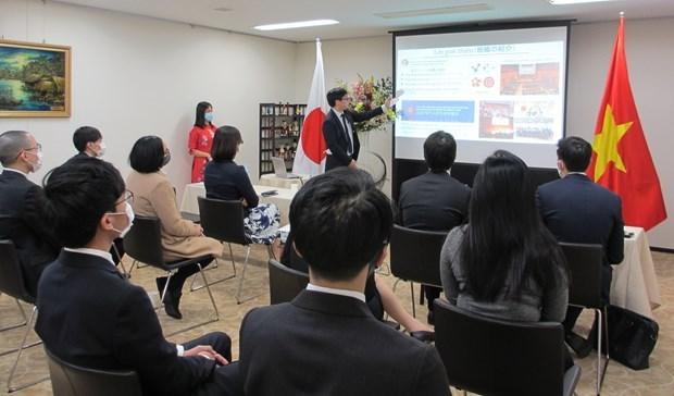 Empresas japonesas apoyan a estudiantes vietnamitas afectados por la pandemia hinh anh 1