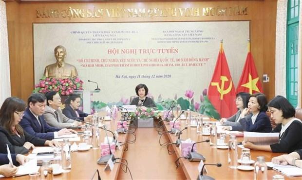 Destacan valores de los pensamientos del Presidente Ho Chi Minh hinh anh 1