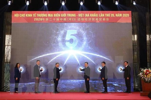 Rubrican contratos millonarios en feria de comercio Vietnam-China hinh anh 1