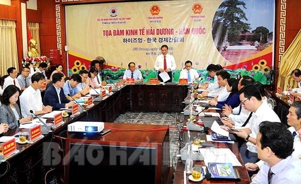 Sector de salud de provincia de Hai Duong coopera con hospitales surcoreanos hinh anh 1