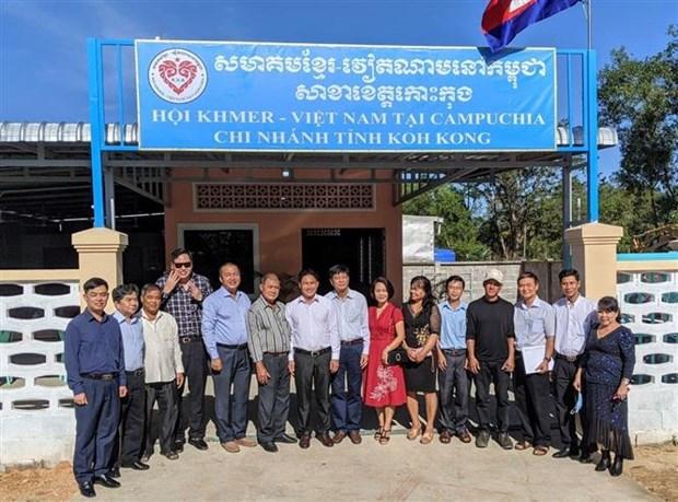 Inauguran casa comunitaria de Asociacion Khmer-Vietnam en Camboya hinh anh 1
