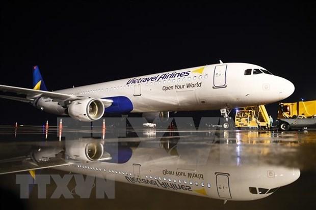 Debuta Vietravel Airlines, sexta aerolinea de Vietnam hinh anh 1
