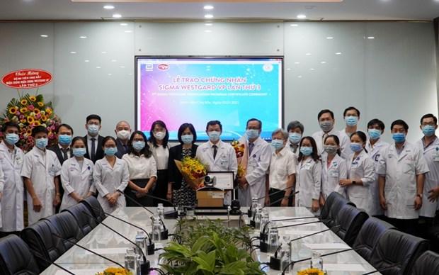 Hospital de Cho Ray recibe certificacion para pruebas de estandares internacionales hinh anh 1