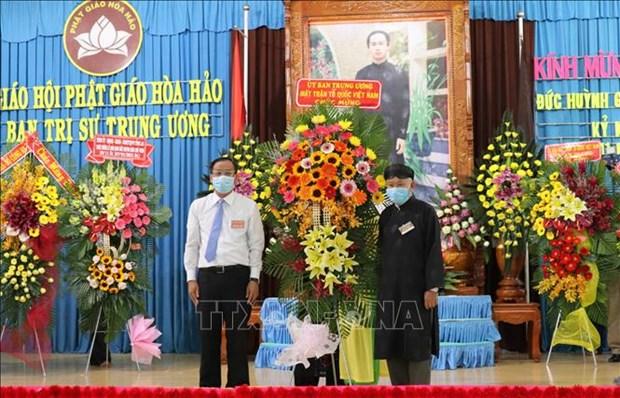 Efectuan aniversario 101 del natalicio del fundador de secta budista Hoa Hao hinh anh 1