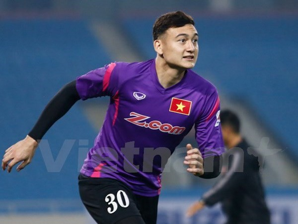 Portero vietnamita recibe oferta del futbol portugues hinh anh 1