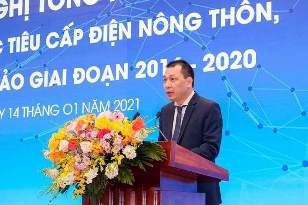 Vietnam planea ampliar cobertura de electricidad en zonas rurales hinh anh 1
