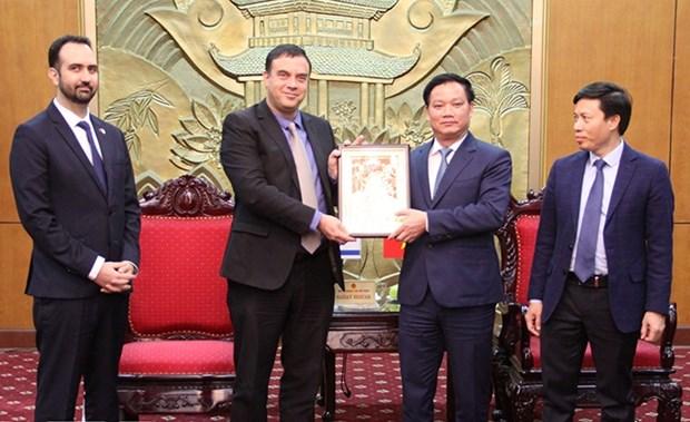 Provincia vietnamita patentiza disposicion de favorecer inversiones israelies hinh anh 1