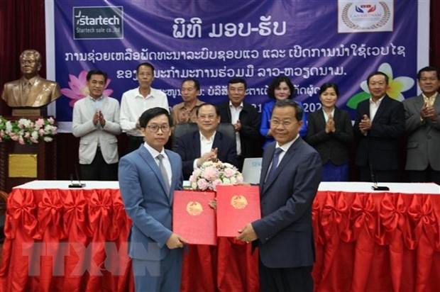 Inauguran pagina web de Comite de Cooperacion Laos-Vietnam hinh anh 1