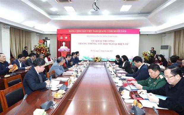 Inauguran sitio web de informacion al exterior del Partido Comunista de Vietnam hinh anh 2