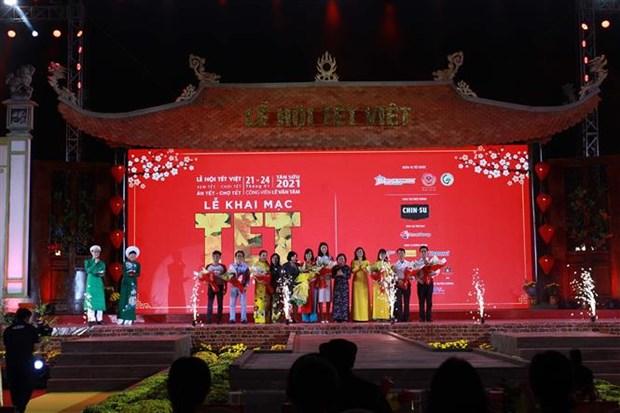 Inauguran festival del Tet en Ciudad Ho Chi Minh hinh anh 1