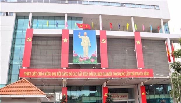 Hanoi y Ciudad Ho Chi Minh saludan al XIII Congreso del PCV con programas artisticos hinh anh 1