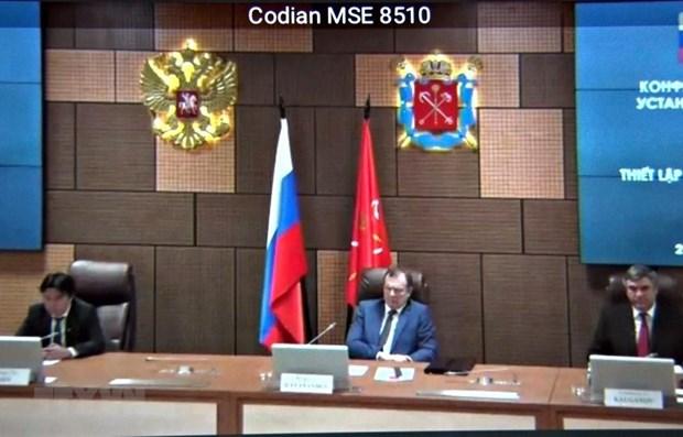 Ciudad rusa concede prioridad a relaciones con Vietnam hinh anh 1