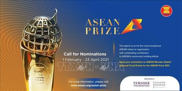 Premio ASEAN 2021 honrara a personas con contribuciones destacadas a la construccion de Comunidad regional hinh anh 1