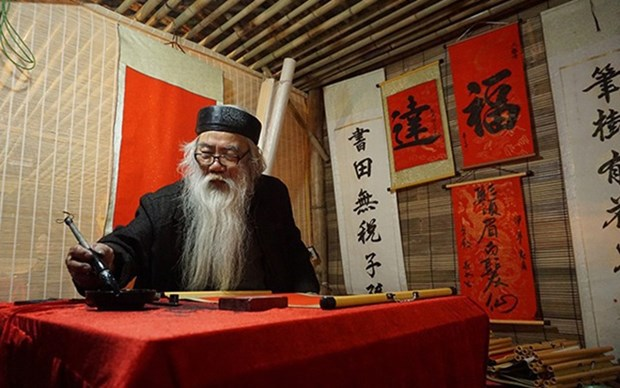 Celebraran en Hanoi festival de caligrafia con motivo del Ano Nuevo Lunar hinh anh 1